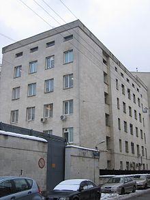 220px-Serbskij-institute
