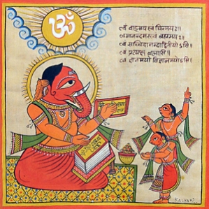 lord-ganesha-reading-veda-red