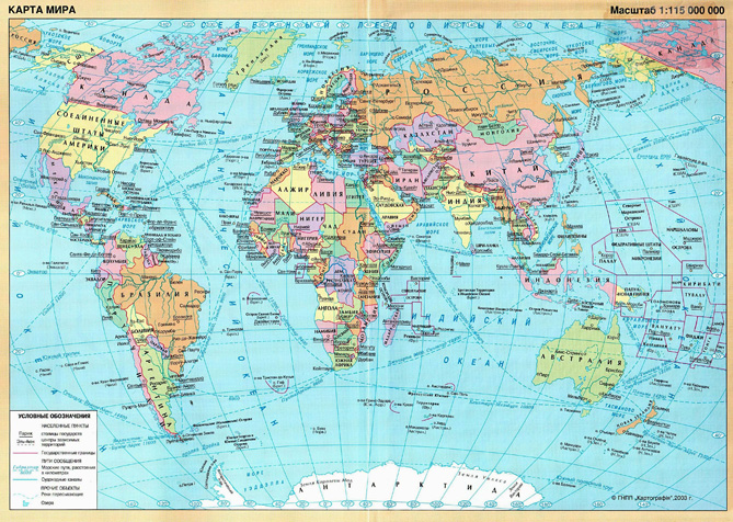 karta-mira-russkom-red